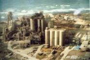 Цементный завод - б/у